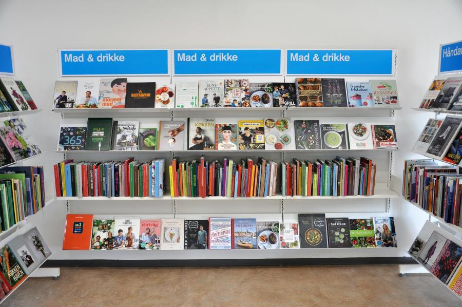 Gadstrup Bibliotek