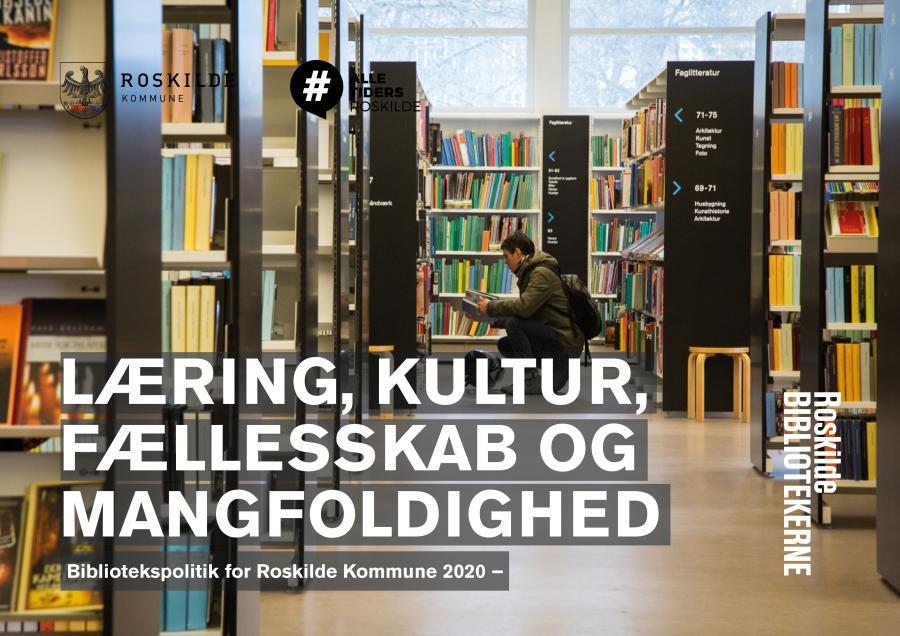 Forside Bibliotekspolitik
